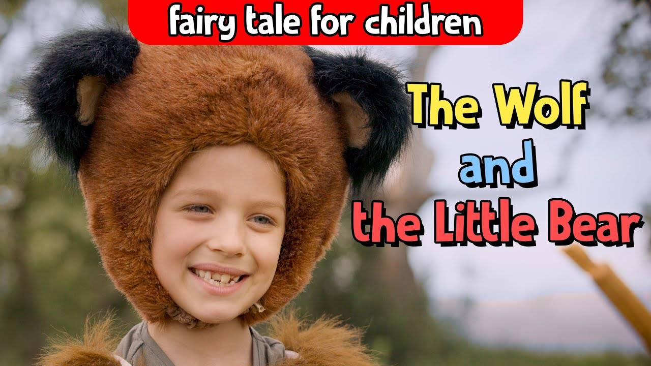 Bumblee and Ladybelle - The wolf and the Little Bear