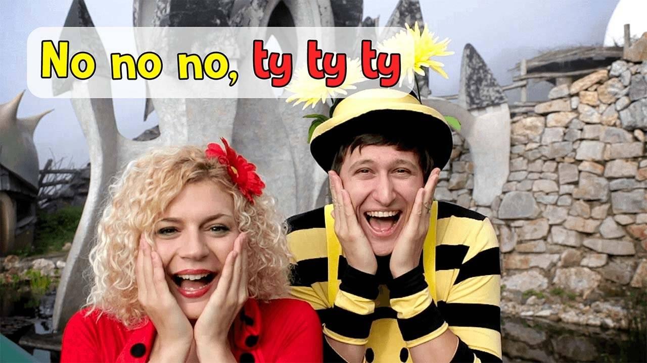 Smejko a Tanculienka - No no no, ty ty ty